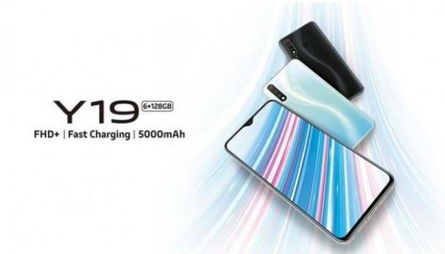Vivo ने लॉन्च किया Y19 स्मार्टफोन, जानें कीमत और फीचर्स