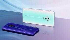 Vivo S5 लॉन्च, इसमें है डायमंड शेप क्वॉड कैमरा और पंचहोल डिस्प्ले