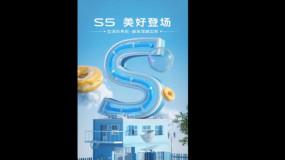 Vivo S5 14 नवंबर को होगा लॉन्च, मिलेंगे ये शानदार फीचर्स