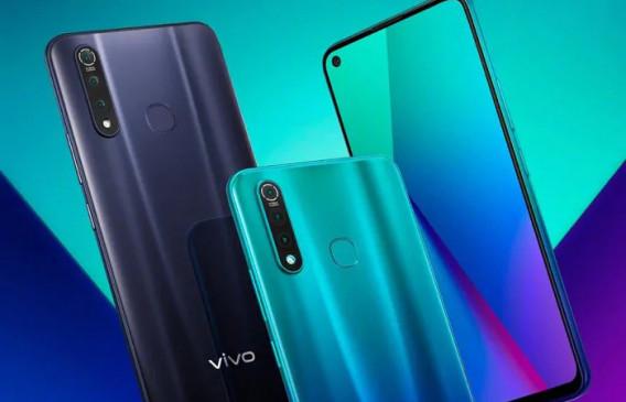 Vivo Z1 Pro की कीमत में 5,000 रुपए की कटौती, जानें नई कीमत