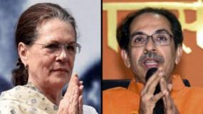 शिवसेना को समर्थन देने के सवाल पर दुविधा में कांग्रेस, क्या फिर इतिहास दोहराएगी महाराष्ट्र की सियासत