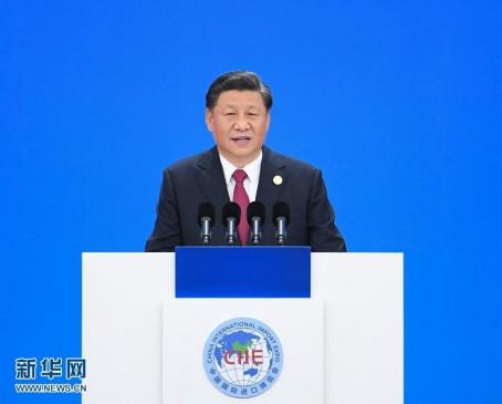 शी चिनफिंग ने दूसरे चीन अंतर्राष्ट्रीयआयात एक्सपो के उद्घाटन समारोह में भाषण दिया