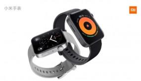 Xiaomi ने लॉन्च की Mi Watch, AMOLED कर्व्ड टचस्क्रीन से है लैस