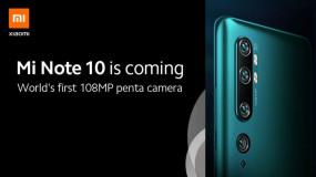 Xiaomi Mi CC9 Pro जल्द होगा लॉन्च, मिलेगी अल्ट्रा-थिन इन-डिस्प्ले