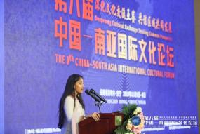 यून्नान : 8वें चीन-दक्षिण एशिया संस्कृति मंच ेमें भारत, नेपाल सहित अन्य देश पहुंचे