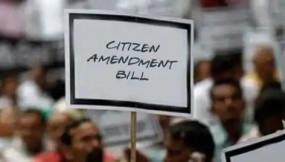 क्या है नागरिकता संशोधन विधेयक ? इन 10 बिंदुओं में जानें