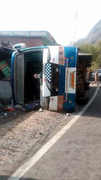 मोरक्को में सड़क दुर्घटना में 8 की मौत, कई घायल
