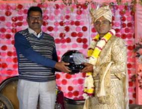 शादी में आए बारातियों को शगुन में दिया गया हेलमेट, सड़क सुरक्षा का दिया संदेश
