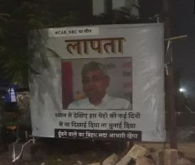 CAA-NRC को लेकर पटना में लगे CM नीतीश के 'लापता' होने के पोस्टर