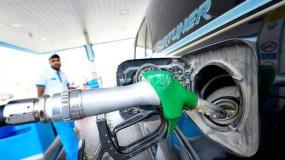 Fuel Price: 9 दिन बाद आज डीजल की बढ़ी कीमत, पेट्रोल के दाम स्थिर