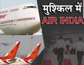 एयर इंडिया का गहराया संकट, जून तक हो सकते हैं ऑपरेशन बंद