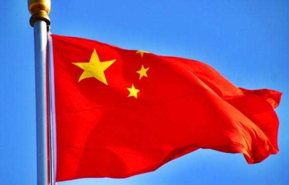 चीन को चुनौती देना चाहता है अमेरिका : चीन