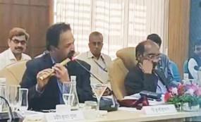 बेंगलुरु: ISRO साइंटिस्ट ने बजाई बांसुरी, कांग्रेस नेता ने शेयर किया वीडियो