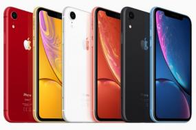 Apple iPhone XR बना दुनिया का सबसे अधिक बिकने वाला आईफोन