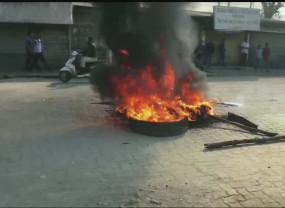 नागरिकता संशोधन बिल के खिलाफ असम में बवाल, परीक्षा रद्द, सड़कों पर उतरे लोग