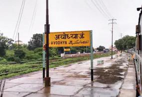 अब मंदिर की तरह बनेगा अयोध्या का रेलवे स्टेशन