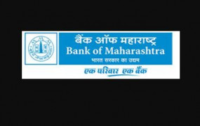 बैंक ऑफ महाराष्ट्र में जनरलिस्ट ऑफिसर पदों पर वैकेंसी, पढ़े पूरी डिटेल यहां