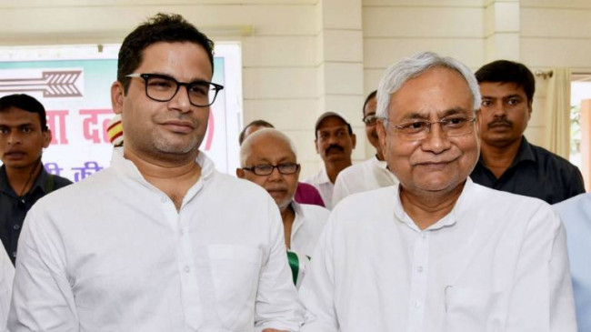 बिहार: जद (यू) नेता प्रशांत के CAB पर बागी तेवर बरकरार, पार्टी लेगी एक्शन !
