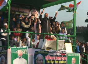 बिहार: ओवैसी की CM नीतीश को नसीहत, बोले- देश के लिए BJP को छोड़ दीजिए