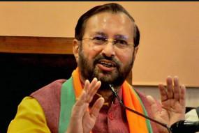 दिल्ली में बहुमत से बनेगी भाजपा सरकार : जावड़ेकर