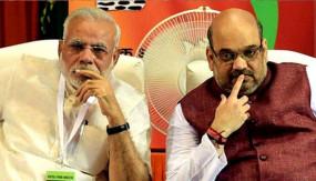 झारखंड में बीजेपी की करारी हार, पार्टी हाईकमान ने राज्य प्रभारी से मांगी रिपोर्ट