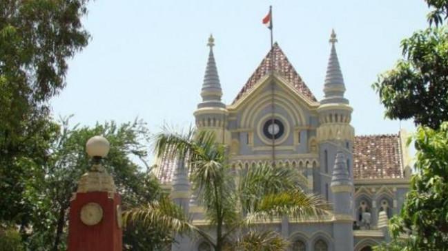 भाजपा सांसद साध्वी प्रज्ञा को नहीं मिली राहत, याचिका खारिज करने से हाईकोर्ट का इंकार