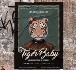 बॉलीवुड की टॉप हस्तियों ने ज़ोया और रीमा के 'टाइगर बेबी फिल्म्स' का इंस्टाग्राम पर किया अनोखे तरीके से स्वागत