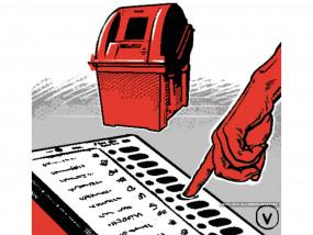 उपचुनाव : नागपुर सहित मनपा की सात सीटों के लिए 9 जनवरी को मतदान