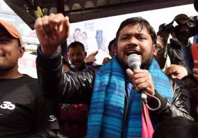 सीएए हिंदुस्तान के खिलाफ : कन्हैया