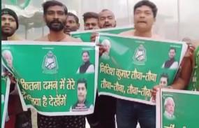 CAA Protest: देशभर में हिंसक प्रदर्शन जारी, रेलवे की 88 करोड़ रुपए की संपत्ति का नुकसान