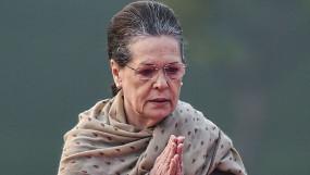 नागरिकता बिल पास: सोनिया बोलीं- आज का दिन भारत के संवैधानिक इतिहास का काला दिन