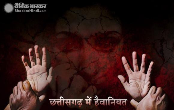 छत्तीसगढ़: बलरामपुर में मिली महिला की अधजली लाश, 16 साल की नाबालिग भी हैवानियत की शिकार