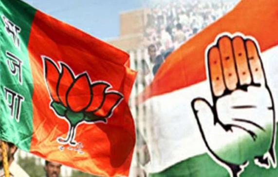 छत्तीसगढ़: नगरीय निकाय चुनाव में बीजेपी को झटका, कांग्रेस का कब्जा