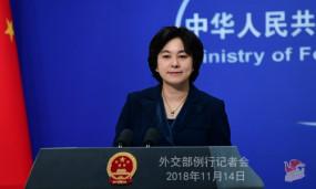 अमेरिकी राजनयिकों पर चीन ने उठाया जवाबी कदम