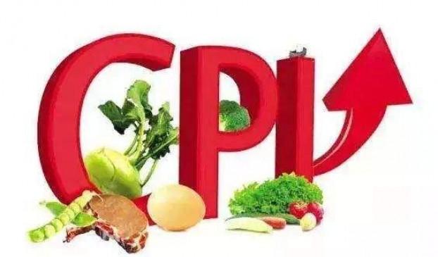 नवंबर में चीन के सीपीआई में 4.5 प्रतिशत की बढ़ोतरी हुई