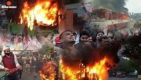 CAA Protest: लखनऊ में विरोध प्रदर्शन के दौरान एक युवक की मौत