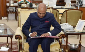 नागरिकता संशोधन बिल बना कानून, राष्ट्रपति कोविंद की मिली मंजूरी