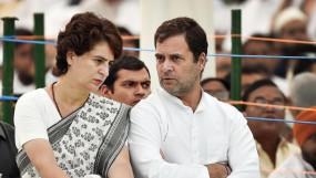 राहुल गांधी बोले- देश के संविधान पर हमला है नागरिकता संशोधन बिल