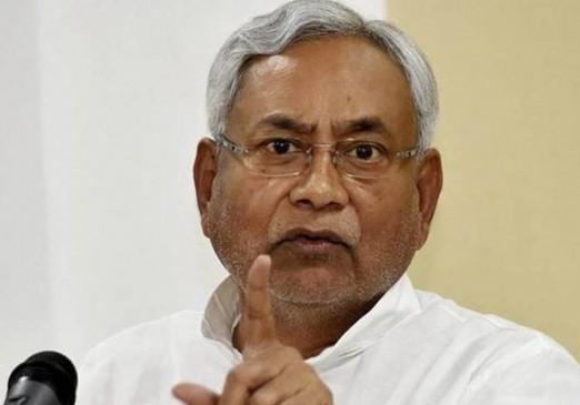 CM नीतीश कुमार लिखेंगे केंद्र को चिट्ठी, बोले- पॉर्न साइट्स पर लगे बैन