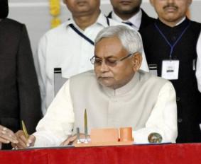 CM नीतीश ने PM मोदी को लिखी चिट्ठी, पॉर्न साइटों पर रोक लगाने की मांग की