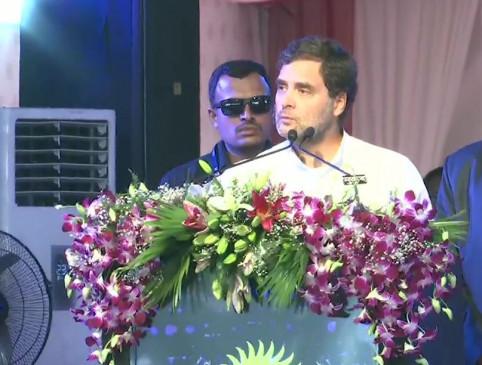 राहुल का मोदी सरकार पर हमला, कहा- भाई को भाई से लड़ाकर देश का भला नहीं हो सकता