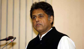 कांग्रेस ने कहा- महाराष्ट्र में शिवसेना के साथ रणनीतिक गठबंधन, विचारधारा छोड़ने नहीं कह सकते