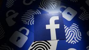267 मिलियन फेसबुक यूजर्स का बड़े पैमाने पर डेटा लीक, जांच जारी
