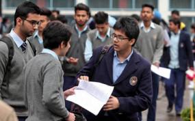 CBSE ने जारी की डेट शीट, बोर्ड परीक्षा 15 फरवरी 2020 से होगी शुरू