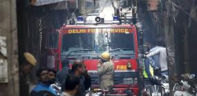दिल्ली अग्निकांड: मौत से पहले कई लोगों ने दोस्त और परिवार को फोन पर कहा था अलविदा