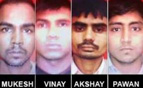 निर्भया मामले के दोषी की दया याचिका हो खारिज, दिल्ली सरकार की सिफारिश
