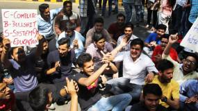 दिल्ली: CAA के खिलाफ जंतर-मंतर पर छात्रों का प्रदर्शन, राम मंदिर विरोधी नारे लगाए