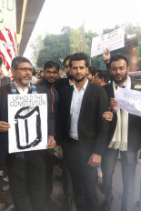 संविधान की प्रस्तावना तले जामिया में सीएए के खिलाफ प्रदर्शन