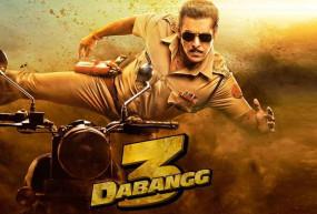 """CAA के विरोध के बावजूद, सलमान खान के स्टारडम के साथ """"दबंग 3"""" ने अपने पहले दिन कमाए दमदार 24.5 करोड़ रुपये !"""
