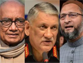 आर्मी चीफ के बयान पर दिग्विजय-ओवैसी का पलटवार, कहा- अपने कार्यालय की हद जानना भी नेतृत्व